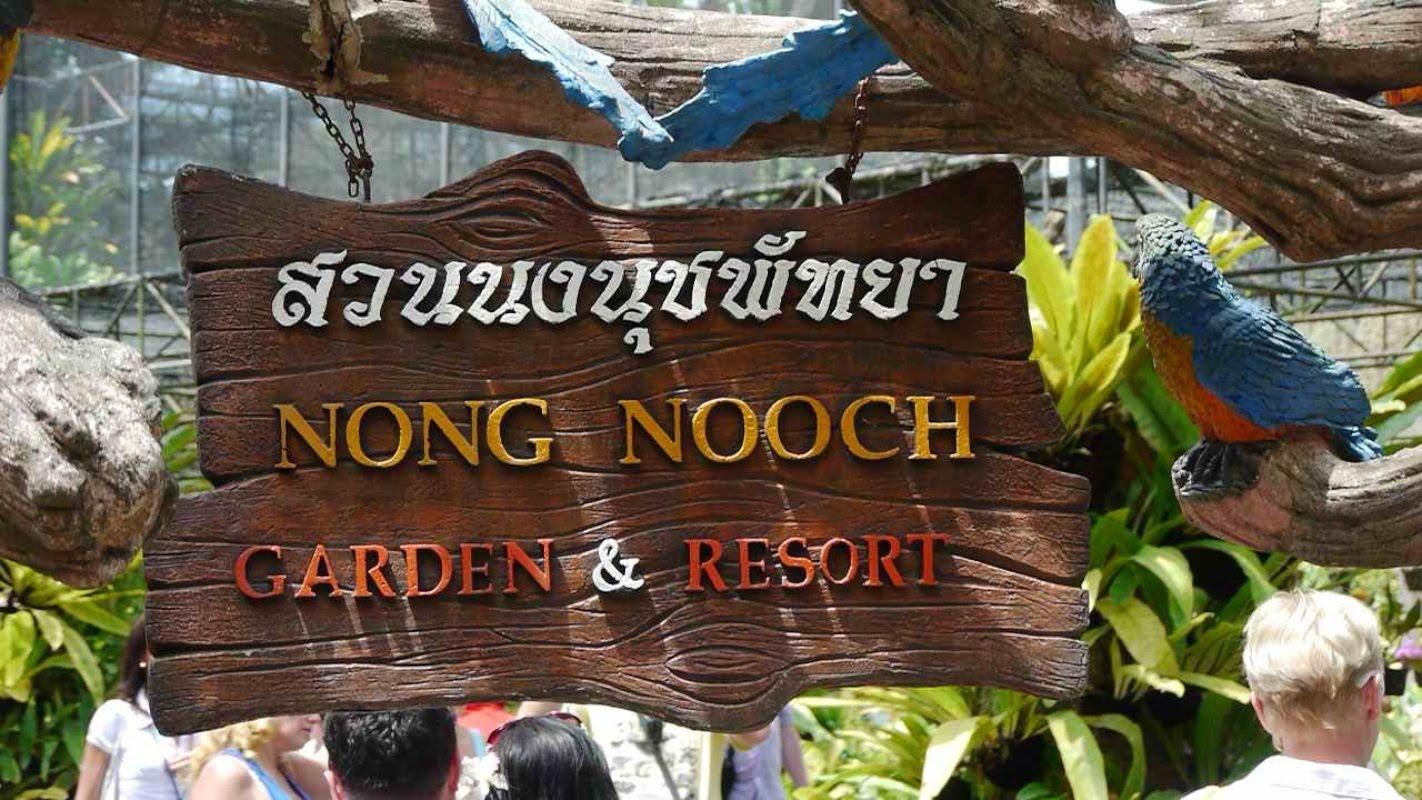 Nong Nooch Tropical Garden ⋆ Active Holidays Tours